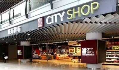 城市超市CITY SHOP
